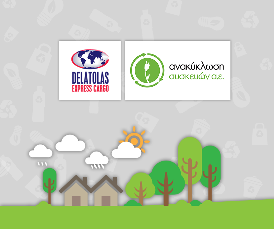 H Delatolas Express Cargo σε συνεργασία με την Ανακύκλωση Συσκευών Α.Ε.