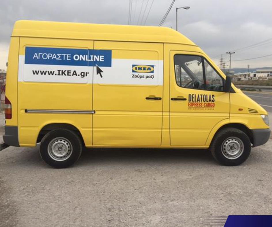 H Delatolas Express Cargo σε συνεργασία με τα ΙΚΕΑ και στη Μυτιλήνη.