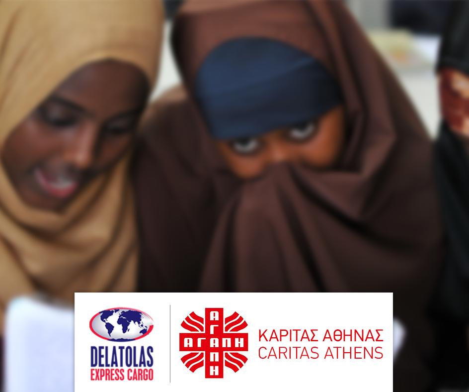 Προσφυγικό έργο – Κάριτας Αθήνα