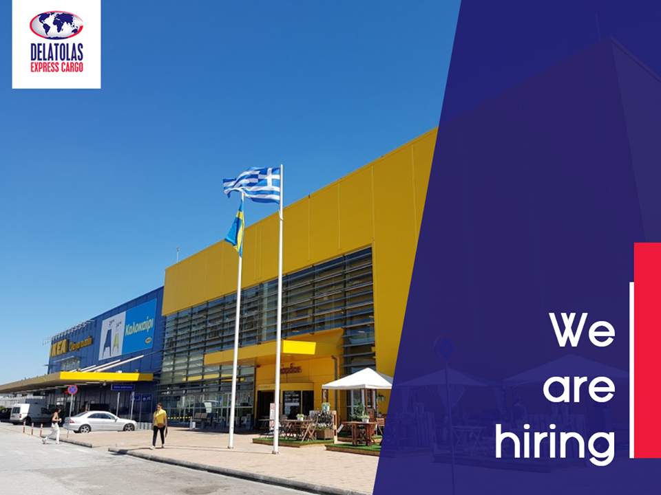 Νέες θέσεις εργασίας στο υποκατάστημα Δελατόλας στο Αεροδρόμιο